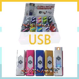 Lighters_USB-270x270