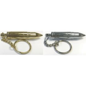 CY300GS. Bullet Shaped Metal Cigar Puncher (6PC)