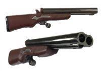1238. Double Barrel Rifle Design Novelty Lighter (20PC)
