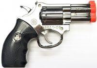 1722NS Gun Design W/ Laser Jet Flame (16PC)